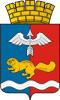 герб нью.png