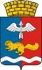 герб нью.png